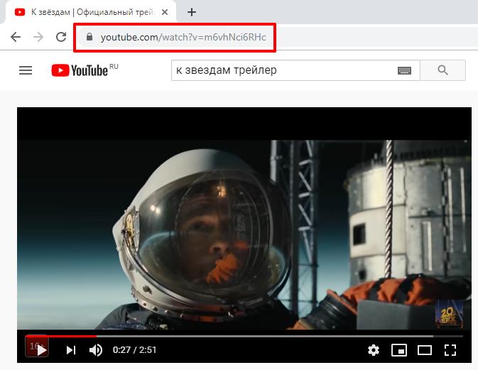 как скачать видео с сайта ictv